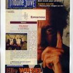 Tribune Juive novembre 1998