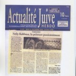 Actualité Juive Septembre 2000